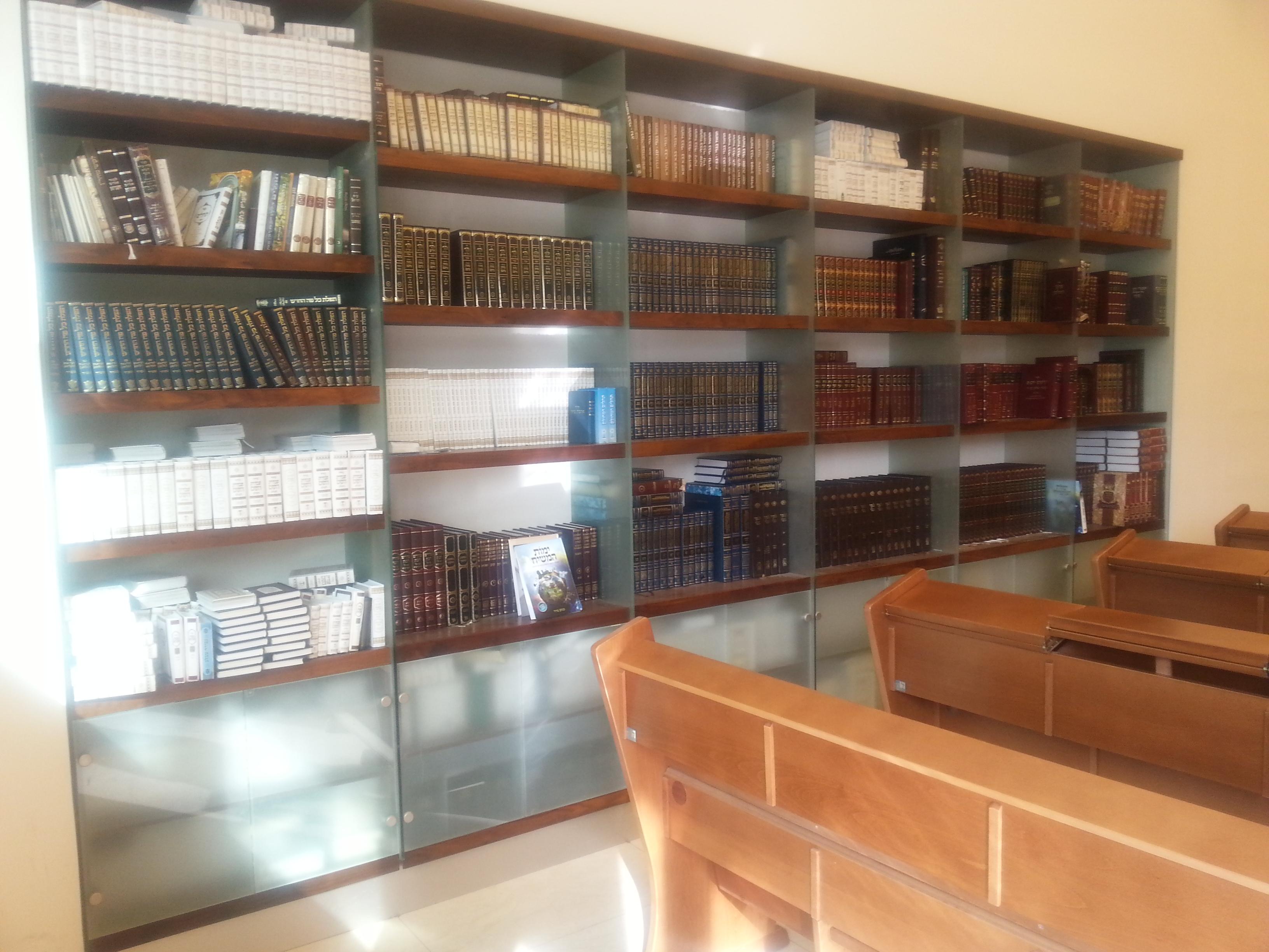 מדהים בית הכנסת שלי - הרשת החברתית לקהילות בתי-הכנסת - בית הכנסת - גינת אגוז BQ-51